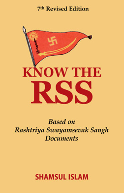 Know the RSS: Based on Rashtriya Swayamsevak Sangh Documents