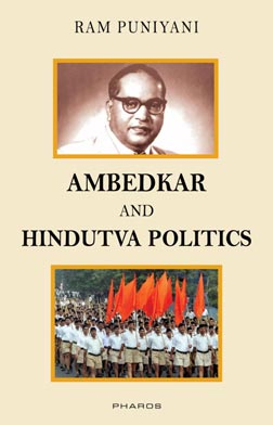 Ambedkar and Hindutva Politics