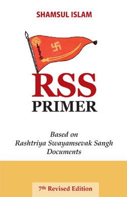 RSS Primer